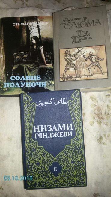 Bakı şəhərində Kitablar hamisi 9m