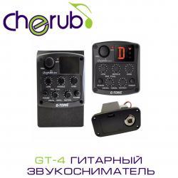 наушники marshall mode eq в Кыргызстан: Звукосниматель Cherub GT-4Пьезодатчик для электроакустической гитары