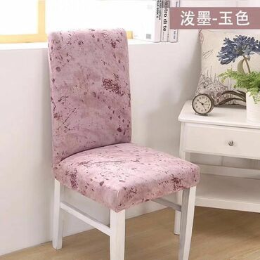 Chair Covers Spandex Universal Size Office Seat Chair Covers Protector