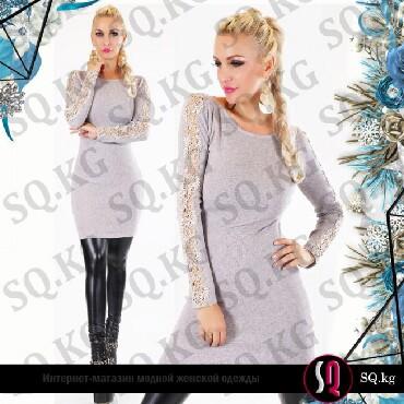 Платье-пуловер серого цвета декорированный итальянским