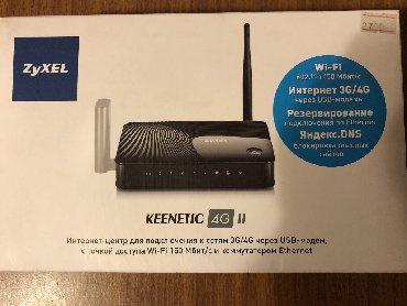 wi-fi-4g-wingle в Кыргызстан: Zyxel Keenetic 4G IIИнтернет-центр для подключения к сетям 3G/4G через