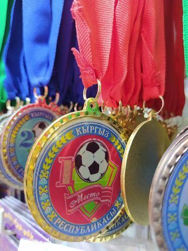 Медали спорт 2