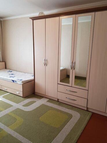 бипопка ком в Кыргызстан: Продается квартира: 2 комнаты, 43 кв. м
