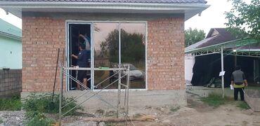 Изготавливаю алюминиевые окна двери изготавливаю алюминиевые окна