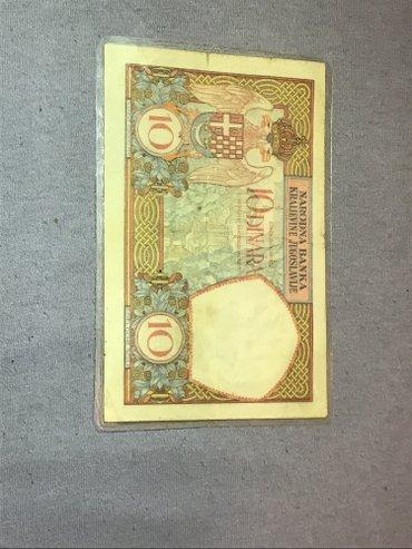 Stari novac iz 1929 - Bujanovac