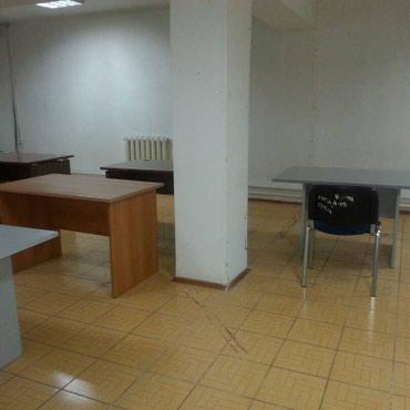 Сдаю офис 180 м2,  первый  этаж и подвал в в Бишкек