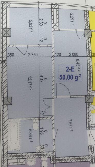 �������������� 2 ������������������ �������������� �� �������������� в Кыргызстан: Элитка, 2 комнаты, 50 кв. м