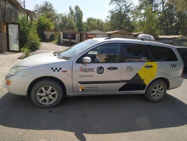 Яндекс ТаксиСалам алейкум, туугандар!Биздин таксопаркка