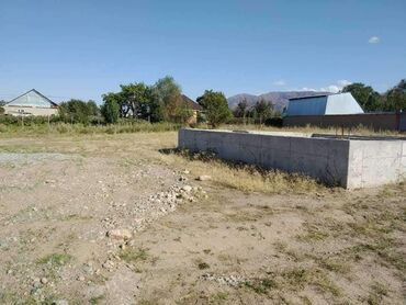 sviter na rebenka в Кыргызстан: Продам 6 соток Строительство