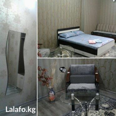 VIP 1комнатная квартира в Элитном доме в в Бишкек