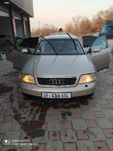 Audi A6 2.4 л. 2000 | 0 км