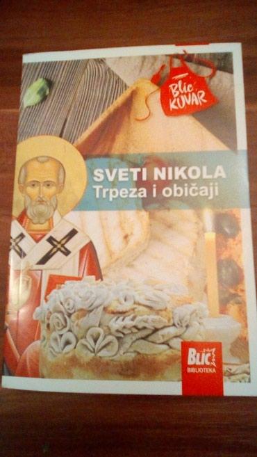 Mini kuvar sveti nikola trpeza i obicaji - Belgrade