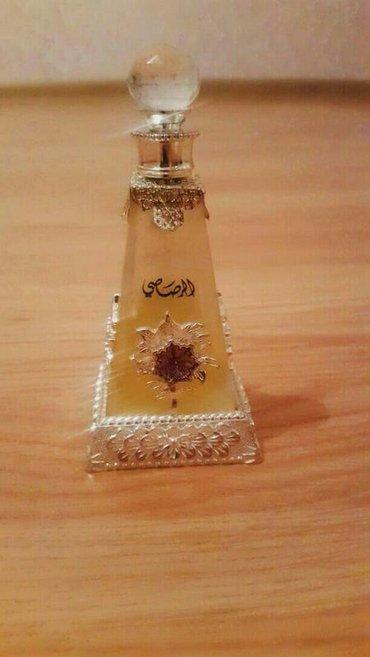 Arbawardat rasasi orginal Etir duxi parfum etir sifariwi sifarisi duxi