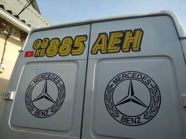 Транспорт - Кыргызстан: Наклейки на авто любой сложностиНа любой выборДублирующие
