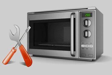 Ремонт | Кухонные плиты, духовки | С гарантией, Бесплатная диагностика
