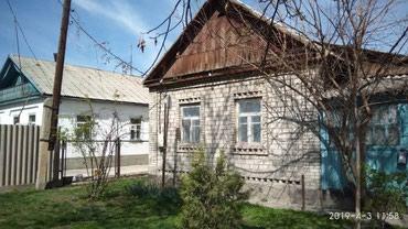 Продается дом или обмен на 2х в Бишкек
