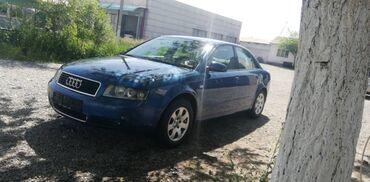 Audi в Джалал-Абад: Audi A4 2 л. 2002 | 280000 км