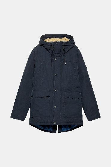 Pantalone edc esprit - Srbija: EDC ESPRIT zimska jakna, teget boje, veličina L - NOVOEDC ESPRIT