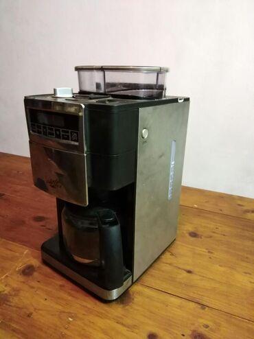 Mlin - Srbija: Kafe aparat sa mlinom moze da koristi u zrnu i mlevenu kafu. Za vise