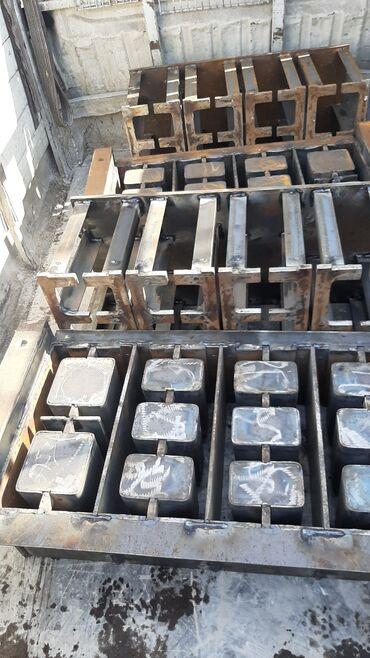 Оборудование для бизнеса - Кыргызстан: Мтрицы пресс формы для пескоблока . В наличии и на заказ . Металл
