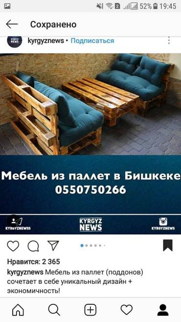 ad-image-49431988