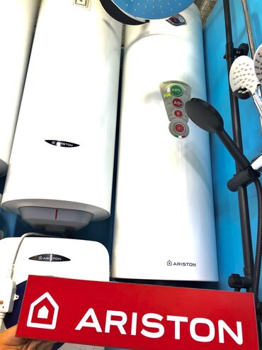 Водонагреватель!!!  АРИСТОН 80 литров слим - 9300сом вместе с доставко