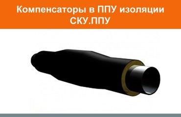 Чтобы не допустить разрушения сварных швов и порывов стальных труб, в Бишкек