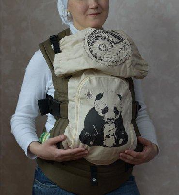 детское кресло эрго в Кыргызстан: Эрго-рюкзак российской фирмы Гусленок. Полностью натуральные