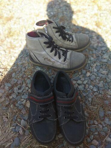 Отдам даром:1. Зимние ботинки на мальчика 31 размер, нужен ремонт. На