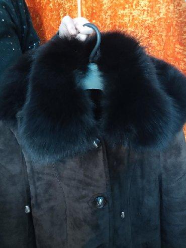 Женская одежда в Сокулук: Шубы