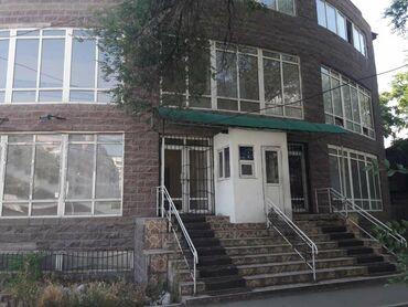 Сдается под общежитие или хостел большое здание в центре Бишкека. Юг
