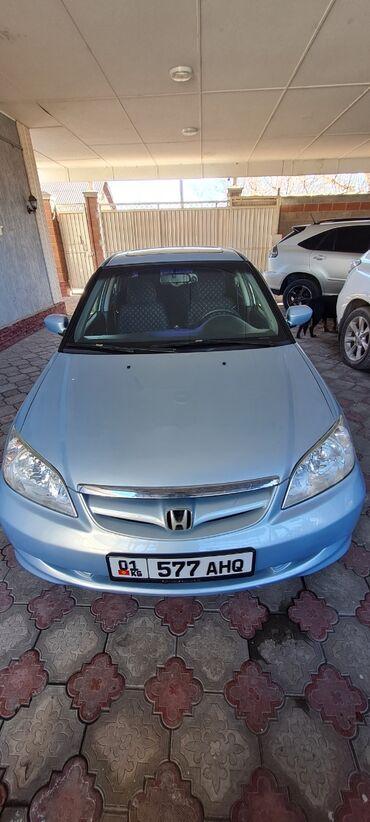 Honda Civic 1.7 л. 2004 | 255664 км
