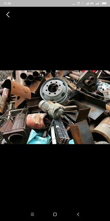 Куплю старые хламы металлические машины сгоревшие на сервере мет в Бишкек