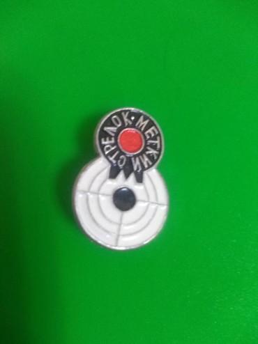 серьги значок в Кыргызстан: Продаю значки. Наградные и разные. Метки стрелок-226 штук.2-разряд-30