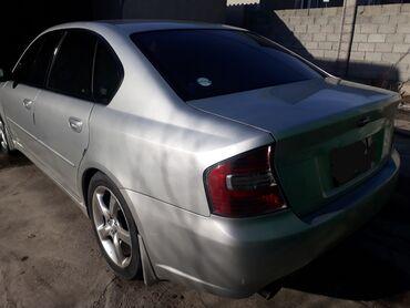 жидкость для интимной гигиены в Кыргызстан: Subaru Legacy 3 л. 2003