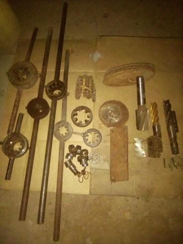 Инструменты в Кок-Ой: Фрезы пальчиковыеразныеПлашки трубные,от15-40мм, плашки резьбовыеот
