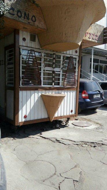 Рестораны, кафе - Кыргызстан: Продаю павильон, фаст фуд площадь 6кв 3х2 в стоимость входит павильон