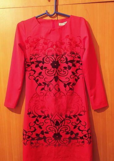 Платья - Фасон: Коктейльное - Кок-Ой: Платье