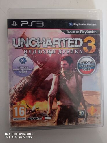 ps3 games new в Кыргызстан: PS 3 games