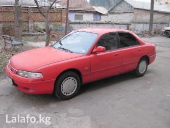 продаю мазда кронос 626 или меняю! 1994г. в. об. 2. 0 акпп ( автомат в Бишкек