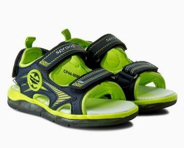 Nove decije sandale 27br