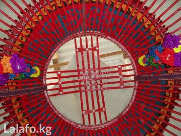 Юрты любого типа и размеров! также изготавливаем юрты с металлическим в Бишкек