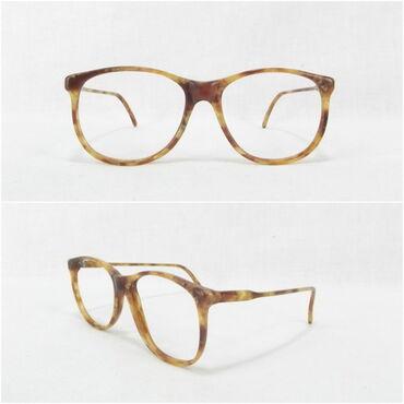 Suknjacine materijal - Srbija: Vintage APRILIA Eyewear RR14 dioptrijski okvirAPRILIA Eyewear