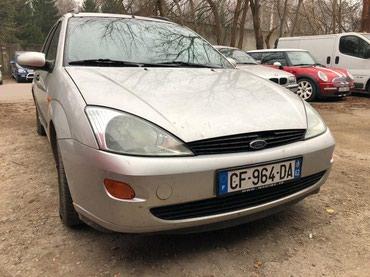 Форд фокус , Мондео, транзит утконос на в Бишкек