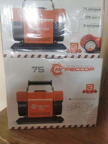 Лучшие компрессоры от фирмы AUTOPROFI надежные проверенные:  Компр