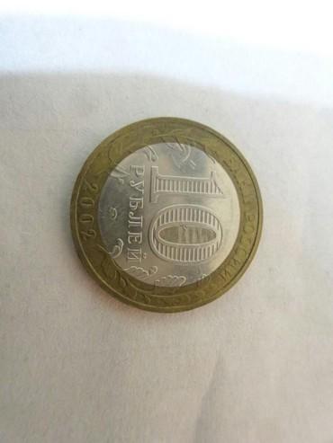 Монеты - Кыргызстан: Монета 10 рублей 2002г.продаю
