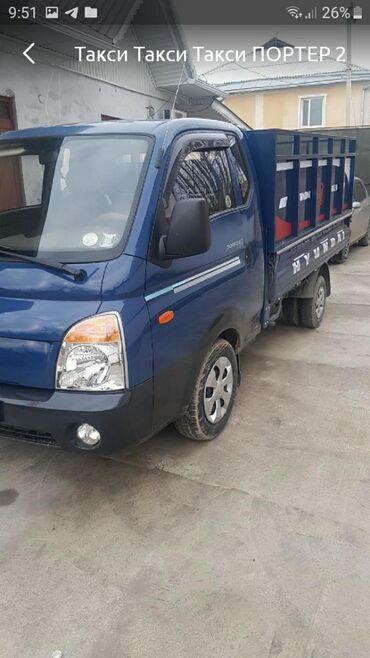 Портер такси Портер такси Бишкек Бишкек Бишкек регион регион регион