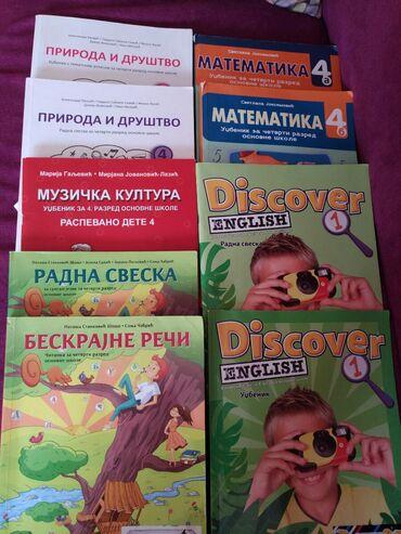 Haljina-na-rsd - Srbija: Knjige za cetvrti razred, cena za komplet, komad 200 rsd