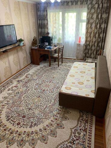 Продажа квартир - Бишкек: 104 серия, 2 комнаты, 45 кв. м Бронированные двери, С мебелью, Не затапливалась