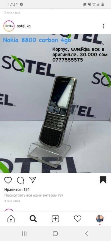 Nokia 8800 carbon 4gb. Корпус шлейф в оригинале